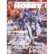 BANDAI Model Kit Dengeki Hobby Magazine Aprile 2015 Libro
