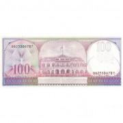 Monede si Bancnote de pe Glob Nr.5 - SURINAM - 100 florini surinamezi