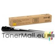Тонер касета XEROX 006R01400