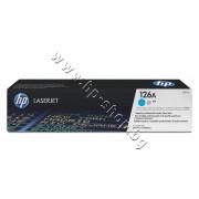 Тонер HP 126A за CP1025/M175/M275, Cyan (1K), p/n CE311A - Оригинален HP консуматив - тонер касета