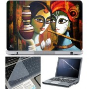 3 in1 Combo Finearts Laptop Skin 15.6 Inch + Laptop Keypad Guard + Laptop Screen Protector - Radha Krishna Painting