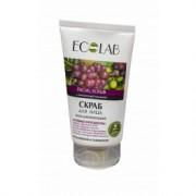 ECOLAB Scrub facial rejuvenant cu acid hialuronic si cofeina