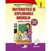 Matematica si explorarea mediului. Manual pentru clasa a II-a partea I + partea a II-a contine editie digitala