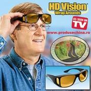 Ochelari HD Vision - set 2 perechi