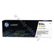 Тонер HP 826A за M855, Yellow (31.5K), p/n CF312A - Оригинален HP консуматив - тонер касета