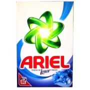 Detergent rufe 8 kg 80 spalari Ariel