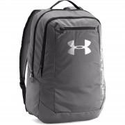 Under Armour Hustle Backpack - Grey