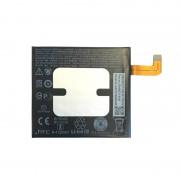 Bateria B2PZC100 para HTC U11 - 3000mAh