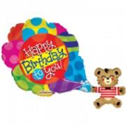 ballonnenparade Folie ballon xl Happy Birthday to you 91,4 cm groot