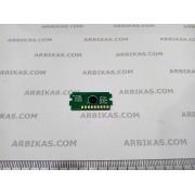 Ресет чип Black, 12K за Kyocera Mita ECOSYS P6035
