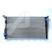 Radiator Racire Duster 1.5 (E5)