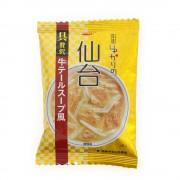 【セール実施中】ゆかりの仙台 牛テールスープ風