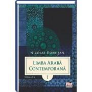Limba araba contemporana. Vol I. Editia a II-a/Nicolae Dobrisan