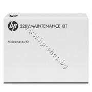 Консуматив HP F2G77A LaserJet Fuser Maintenance Kit, 220V, p/n F2G77A - Оригинален HP консуматив - изпичащ модул