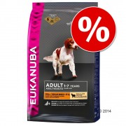 Суха храна Eukanuba на специална цена! - Puppy Small / Medium Breed агнешко и ориз - 12 кг