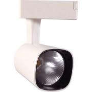 Mite Lighting Reflektor beli šinski (M203738 25W LED COB)
