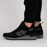 Asics Gel-Lyte MT 1193A035 001 férfi sneakers cipő