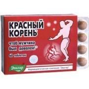 Červený kořen kopišník-stimulace mužské síly,podporuje funkci pohlavních orgánů