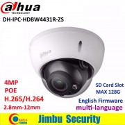 Dahua 4MP IP Camera H2.65 IPC-HDBW4431R-ZS multilanguage 2.8mm ~12mm varifocal motorized lens IK10 IR50M with sd Card slot
