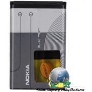 Nokia Accu BL-5C - Origineel