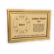 Swamibhritya Vidveshan Golden Plated Photo Frame Yantra
