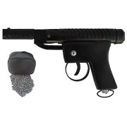 Air Gun free 200 pellets and 1 cover