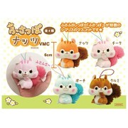 Amuse Fusappo Nuts Chipmunk Plush Collection Set by Fancy105