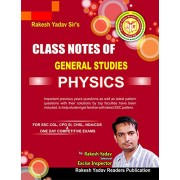 rakesh yadav class notes of general studies physics