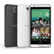 HTC Desire 620G Dual Sim Santorini White