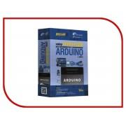 Конструктор ARDUINO Умный дом. Набор для экспериментов с контроллером Arduino + книга 978-5-9775-3588-5