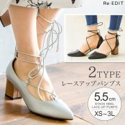 スタックヒールレースアップパンプス パンプス【リュリュ】 ベルーナ