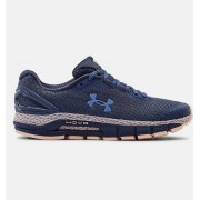 Under Armour Women's UA HOVR™ Guardian 2 Running Shoes Blue 40