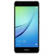 Smartphone Resigilat Dual SIM Huawei Nova LTE