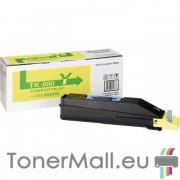 Тонер касета Kyocera TK-880Y (Yellow)