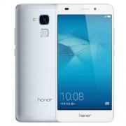 Huawei Honor 5C NEM-AL10 2GB+16GB Fingerprint Identification 5.2 inch EMUI 4.1 Hisilicon Kirin 650 Octa Core up to 2.0GHz Network: 4G WiFi BT GPS Dual SIM(Silver)