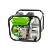 Womax Baštenska motorna pumpa W-MGP 5200