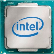CM8067703014612 - Intel Core i3-7100, 2x 3,90GHz, tray, 1151