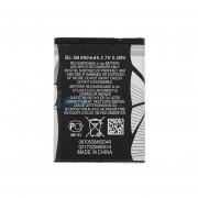 Pila Bateria Nokia Bl-5b Bl5b 5300 5200 7260 3220