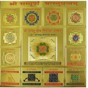 only4you Golden Plated Sampurna Shree Yantra