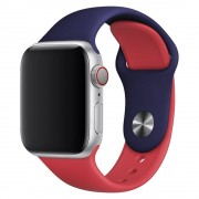 Contrast Silicone Band (Watch 42/44 mm)