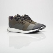 Adidas kozoko low