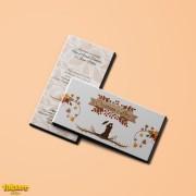 Invitaţie de nuntă ciocolată cu elemente tomnatice (Model 1)