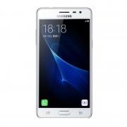 Samsung Galaxy J3 Pro J3110 Dual SIM 16 Go Argent