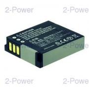2-Power Videokamera Batteri Samsung 3.7v 1320mAh (BP125A)