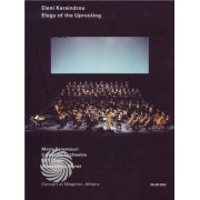 Video Delta Eleni Karaindrou - Elegy of the uprooting - Concert at Megaron, Athens - DVD
