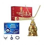 Ibs Hanuman Chalisa and Nazar Dosh kawach yantra with boxes