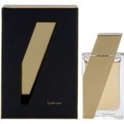 Rasasi Oudh Al Boruzz Abeer Malaysia eau de parfum unisex 50 ml