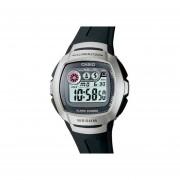 Reloj Casio W-210-1A-Negro