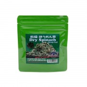 Benibachi Dry Spinach 20g