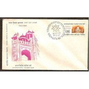 First Day Cover 19 Mar.'67 International Tourist Year(Taj Mahal) (fdc-1967)